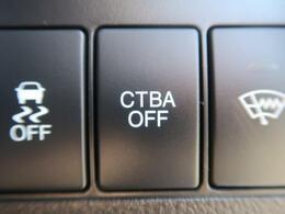 衝突軽減装置装備!低走行中、前方の車両をレーダーが検知し、衝突の危険性が高いと判断した場合に、緊急ブレーキが作動!衝突などの危険回避をサポート、又は衝突の被害を軽減します☆