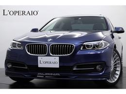 BMWアルピナ D5 ターボ リムジン 黒革 ヘッドアップディスプレイ サンル-フ