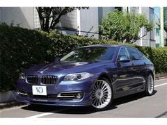 BMWアルピナ D5 の中古車 ターボ リムジン 東京都目黒区 458.0万円