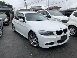 BMW 3シリーズ 320i スタイルエッセンス LEDテール ETC Rカメラ AW カーロケ