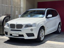 BMW X3 xドライブ35i Mスポーツパッケージ 4WD ハバナレザー パノラマサンルーフ