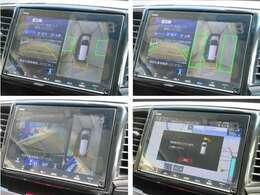 スマートパーキングアシストシステム搭載!駐車時の運転操作をアシストします。マルチビューカメラシステム!センサーはフロントにも付いていて安心!!