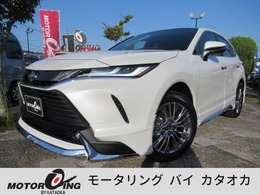 トヨタ ハリアー 2.0 Z 調光パネルルーフ・全方位モニター・エアロ
