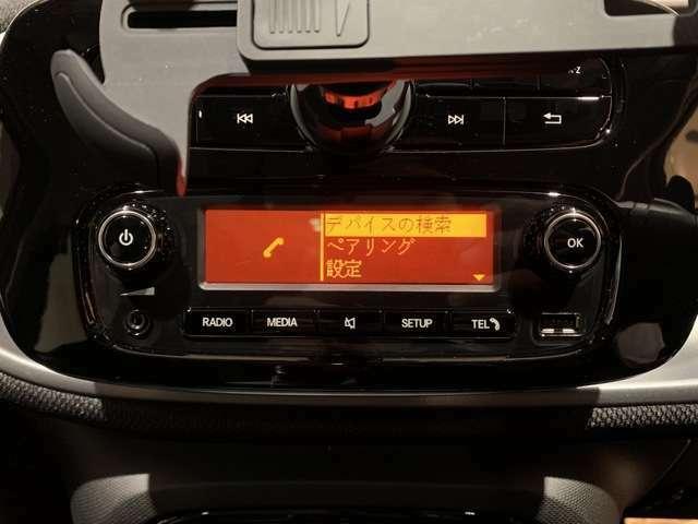 Bluetoothオーディオ機能付きでハンズフリー通話可能!