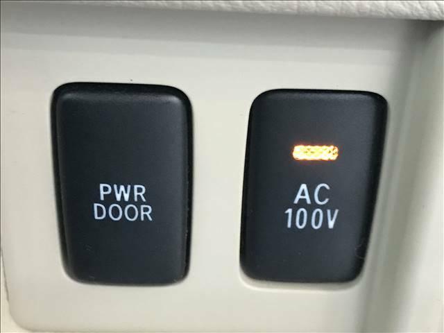 AC100V電源。