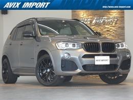 BMW X3 xドライブ20d Mスポーツ ディーゼルターボ 4WD 後期型 パノラマSR 白革 全周C 禁煙 1オナ