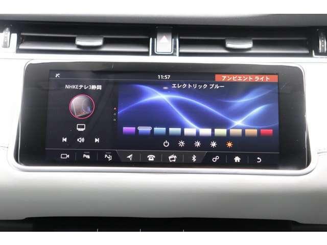 インテリアのライトを10色からお好みに変更できる「インテリア・ムードライティング」機能により、気分に応じたインテリアをお楽しみ頂けます。