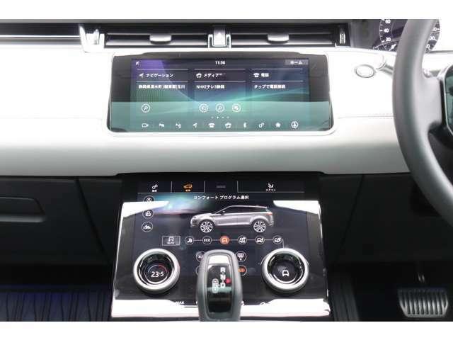新型イヴォークでは最新の「タッチプロ・ディオ」インフォテイメント・システムを搭載。無駄が無く、美しいデザインとなります。