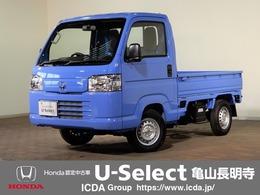 ホンダ アクティトラック 660 SDX 4WD 届出済未使用車 4WD 5速MT エアコン