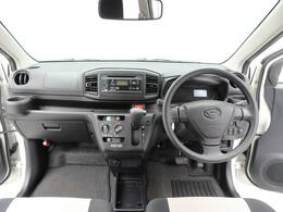 愛知ダイハツのお車は全車保証付!安心してお乗り頂けます!(保証の種類はお車によって異なります。)