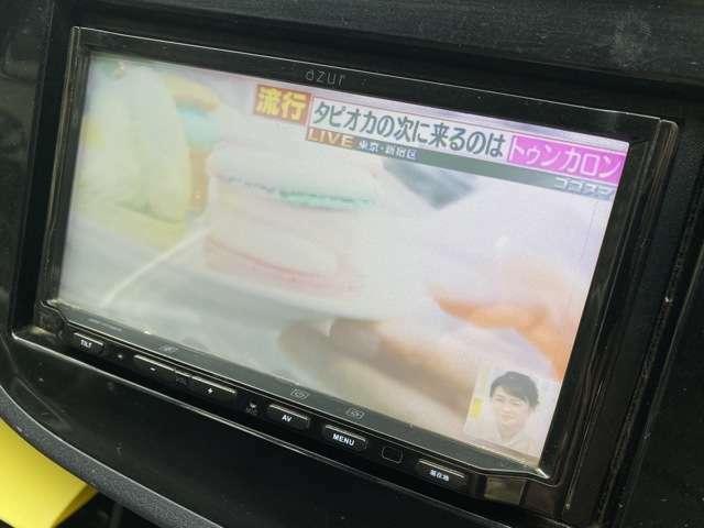 ナビでフルセグテレビも視聴可能でございます♪運転の休憩中も暇にならず便利です♪同乗者の方も退屈致しませんのであると便利な装備となっておりますね♪