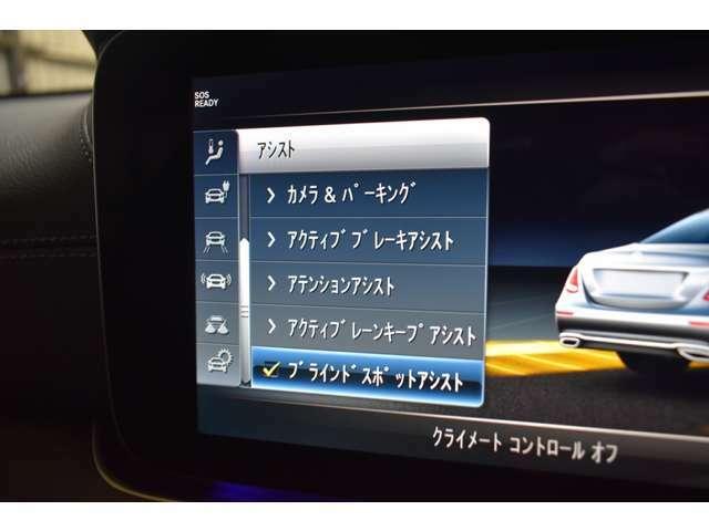 アクティブレーンチェンジングアシスト(自動車線変更機能)搭載!!最新のドライブパイロット(新型レーダーセーフティパッケージ)で安全性も格段に向上。アクティブブラインド/アクティブブレーキアシスト