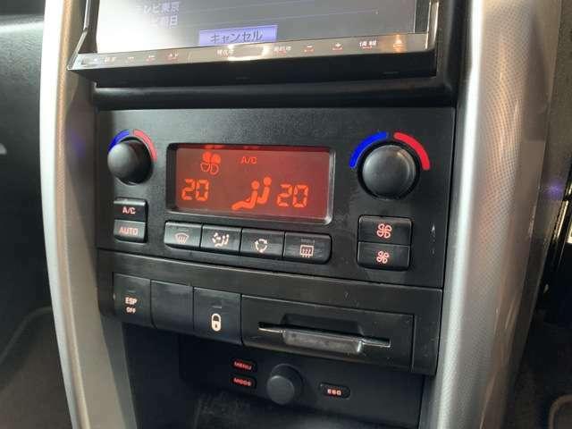 操作しやすいエアコンは左右独立型のオートエアコン!