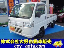 ホンダ アクティトラック 660 SDX 4WD Tベルト96000km交換済マニュアル5速 26年式