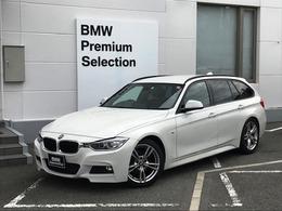 BMW 3シリーズツーリング 320i Mスポーツ 純正HDDナビクルコンキセノン純正アルミ