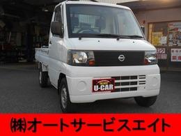 日産 クリッパートラック 660 DXエアコン付 エアコン付き3方開
