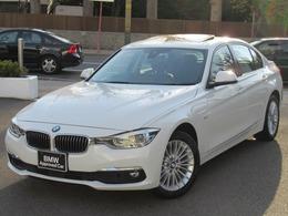 BMW 3シリーズ 320i xドライブ ラグジュアリー 4WD サンルーフ
