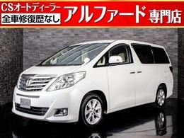 トヨタ アルファード 2.4 240G 後席モニター/両側電動ドア/バックモニター