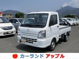 マツダ スクラムトラック 660 KC エアコン・パワステ