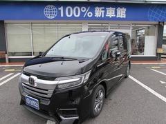 ホンダ ステップワゴン の中古車 2.0 e:HEV スパーダ G EX ホンダセンシング 千葉県成田市 355.7万円