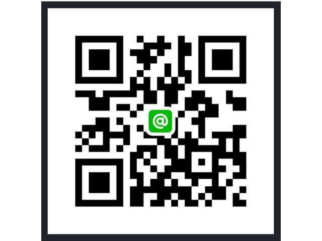 Bプラン画像:QRコードをスマホのカメラで読み取っていただくだけでライン@をご登録頂けます!詳細画像やご質問などにも迅速にお答えできるので大変便利ですよ♪
