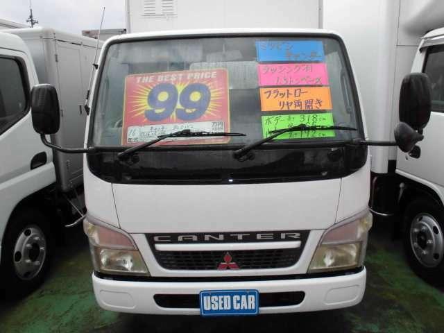 トラック専門店の沖田自動車です!!販売、買取はもちろんですが特装や車検、鈑金塗装もお任せ下さい!!