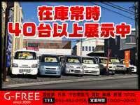 G-FREE ジーフリー null