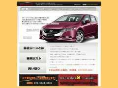 お店に関する詳しい情報はホームページでも掲載しております! http://カグヤマ.com 是非、ご覧下さい!
