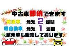 三重県内の方はもちろんですが、県外から現車確認をせずお車をご購入される方にもご安心いただけるよう努めております!!