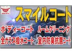 お買得な50万円以下の保証付バリューカーも取り揃えております。お気軽にご来店下さい。