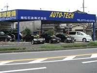 AUTO-TECH null