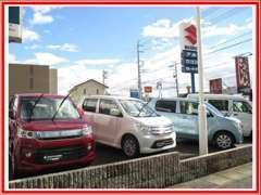 スズキ自動車副代理店もやっております。 新車・中古車でスズキのお車をお探しの方はぜひ一度ご相談下さい!