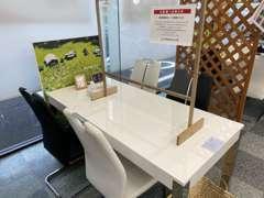 商談テーブルには飛沫対策シートを設置させて頂いております!
