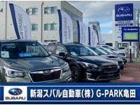 新潟スバル自動車(株) G-PARK亀田 null