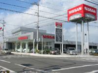 日産サティオ徳島 西支店