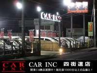 CARINC 四街道店