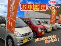 お車鑑定.com上野店 null