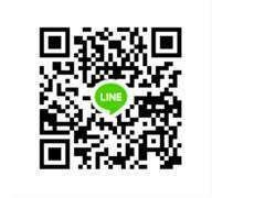 お気軽にご質問などお寄せください!           LINE ID:nexttanaka