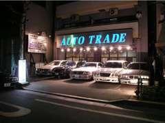 電車でご来店の際はお電話下さい田端駅までお迎えにまいります
