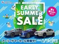 グッドスピード MEGA SUV 神戸大蔵谷店