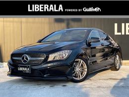 メルセデス・ベンツ CLAクラス CLA250 4マチック 4WD AMGレザーエクスクルーシブPKG 純正ナビ