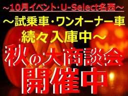 【日本全国納車対応いたします】【当社試乗禁煙車】ナビVXM-214VFi CD録音 フルセグ BTaudio DVD SD CD/Rカメラ ETCステリモ LEDオートライト&フォグ シートヒーター スマートキー C&Sパッケージ付 フロアマット