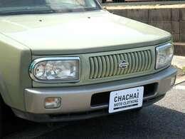 チャチャイでは全車磨き仕上げ&ボディ撥水コーティングを施すのでピカピカでお納車させていただきます!