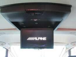 10.1インチアルパイン製 後席モニター です♪  整備・点検をサポート!安心のディーラー点検をパックにてお求め安くご提案いたします!