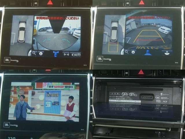 【純正ナビオプション】マルチアングル全周囲モニター/フルセグTV