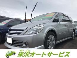 日産 プレサージュ 2.5 ライダーS 4WD サイドカメラ・純正ナビ・埼玉県・入間市