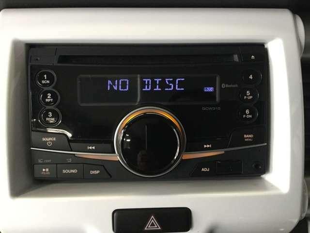 CD、ラジオで好きな音楽を聴いて下さい。