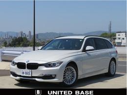 BMW 3シリーズツーリング 320d ブルーパフォーマンス ラグジュアリー 1オーナー 禁煙車 黒革 電動ゲート 地デジ