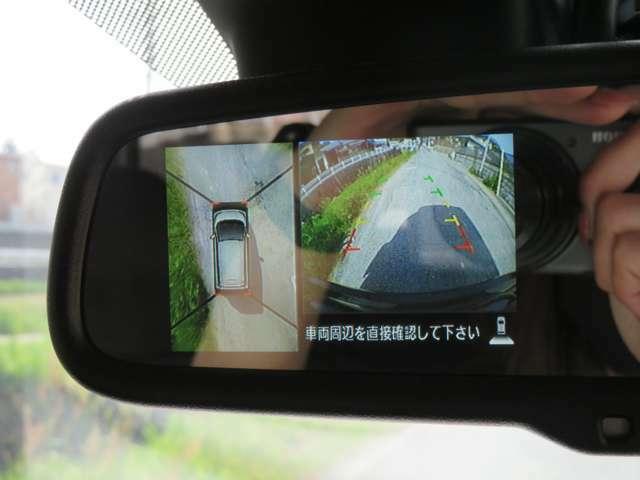 四方が見えるアラウンドビューモニター搭載!!対向車とのすれ違いにも使える優れものです♪