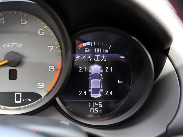 タイヤプレッシャーモニタリングシステムがタイヤ情報を瞬時に伝えます。